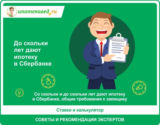 взять кредит в газпромбанке онлайн заявка на кредит на карту за 5 минут