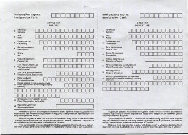 Регистрация по месту пребывания иностранного гражданина в РФ: какие документы нужны для временной, опасна ли она для собственника, как продлить в ФМС на 3 года на 3 месяца, срок и правила прописки
