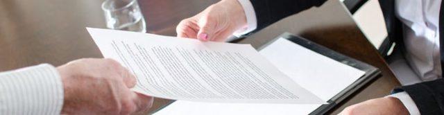 Акт приема-передачи нежилого помещения по договору купли-продажи: образец документа, его предназначение и особенности заполнения