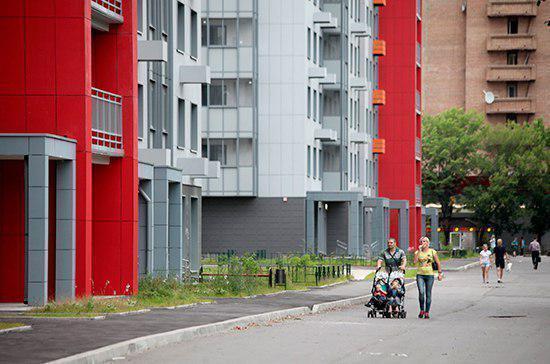 Как получить господдержку по ипотеке: кто может взять и погасить кредит на жилье с помощью государства, а также как оформить субсидию?