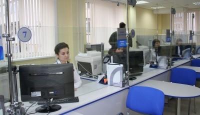 Где взять и как получить кадастровый паспорт? Заказать через МФЦ, ГКН или Интернет?