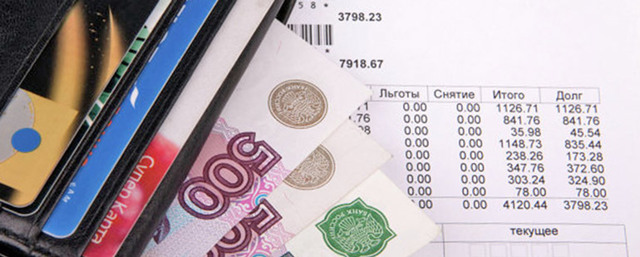 Льготы на коммунальные услуги многодетным семьям:  что это такое и как оформить скидку на оплату ЖКХ?