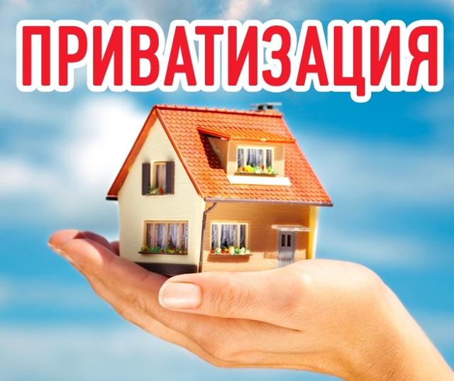 Наследование неприватизированной квартиры по закону: от предоставления основания до обращения в суд. Все, чтобы получить в наследство жилье