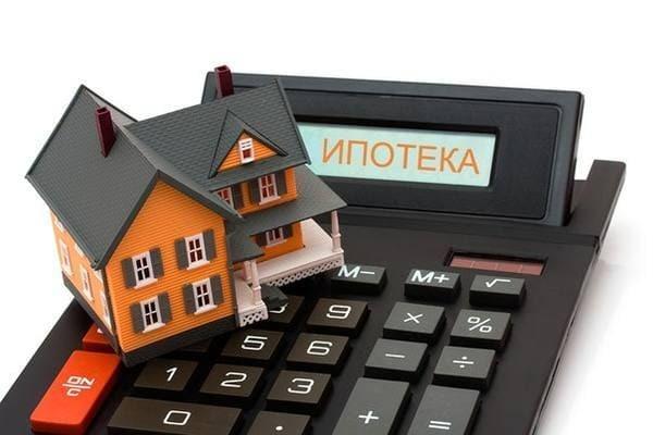 Что такое ипотека на жилье простыми словами: подводные камни и суть предмета, что нужно знать, когда берешь кредит на квартиру в России, что означает это слово?