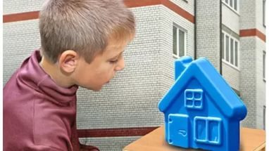 Права собственника приватизированной квартиры, детей, прописанных жильцов и дольщиков
