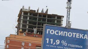 Федеральная программа по ипотеке: 600 тысяч рублей выплаты в погашение кредита через реструктуризацию, как получить помощь государства в списании части долга?