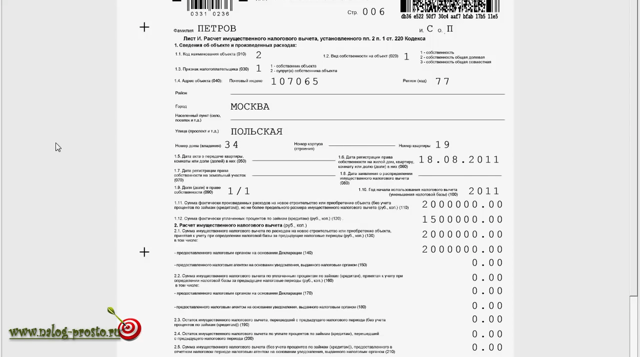 Как заполнить 3 НДФЛ на налоговый вычет за покупку квартиры в ипотеку: пример заполнения и образец документа на возврат процентов, а также имущественный вычет