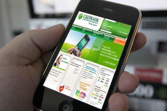 Задолженность по ЖКХ по лицевому счету: как проверить через интернет, на каких сайтах можно посмотреть необходимую информацию, как узнать свой номер онлайн?