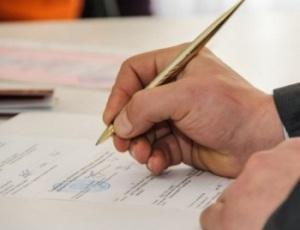 Какие документы предоставляются для получения кадастрового паспорта на квартиру? Какие бумаги нужны дополнительно?