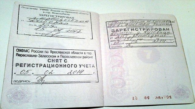 Прописка в частном доме: какие документы нужны? Необходимые документы для прописки в частный дом в деревне или участке ИЖС.