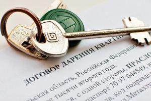 Ипотека от застройщика на покупку жилья: что это, выгоднее ли, чем рассрочка, а также каков размер процентов и первоначального взноса, в том числе при господдержке?