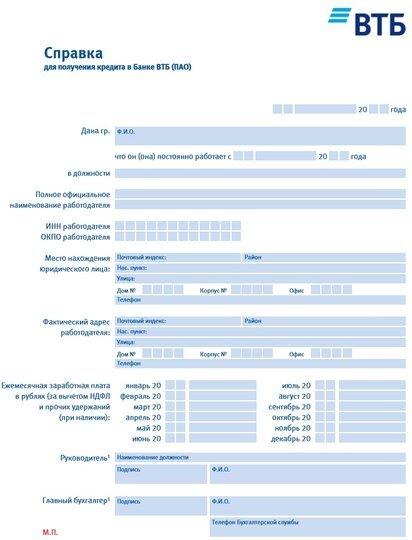 Взяли кредит в банке на сумму 200 000 рублей под r процентов годовых и выплатили за 2 года платежами