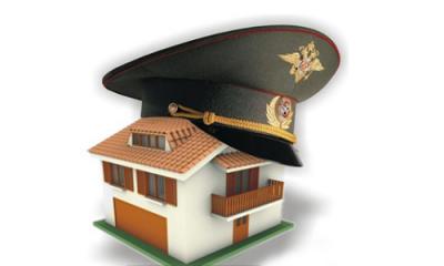 Как отследить документы по военной ипотеке: какие документы нужны в банк, как составляются рапорт, заявление и договор купли-продажи для военнослужащих, образцы