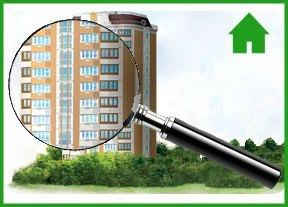 Особенности оценки недвижимости: её основные методы, принципы, подходы и их характеристика (затратный, сравнительный или доходный), виды стоимости объектов строительства
