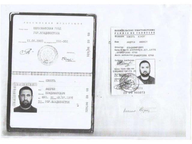 Что делать, если просрочена регистрация иностранного гражданина{q} Как продлить временную регистрацию по месту пребывания, если есть патент{q}