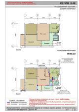 Проект перепланировки квартиры или эскиз: состав и требования для согласования, образец передела двухкомнатной хрущевки и трехкомнатных помещений в панельном доме, скачать типовые примеры работ