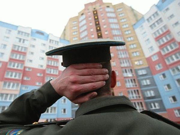 Военная ипотека второй раз: можно ли взять ее как 2 кредит, если уже есть гражданский?