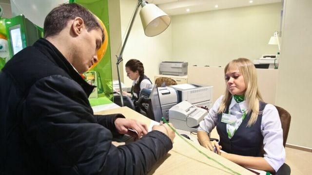 Ипотека по справке по форме банка: за какой период требуются документы о выплаченных процентах и нужно ли их подтверждение?