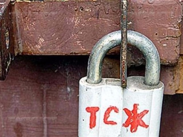 Ликвидация ТСЖ: для чего это нужно и что это такое, пошаговая инструкция, как его закрыть, необходимые документы, а также как быть, если у товарищества есть долги?