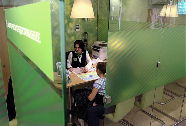 Отсрочка платежей по ипотеке в Сбербанке для физических лиц. Можно ли взять кредитные каникулы и заморозить долговые обязательства?