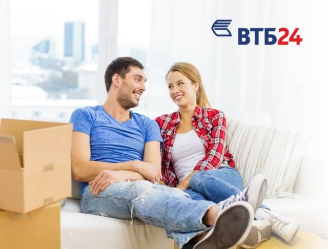 Ипотека на строительство частного дома ВТБ 24