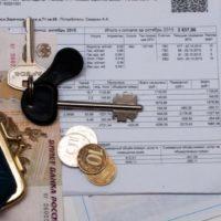 Льготы инвалидам 1 группы по оплате коммунальных услуг: какие можно иметь по ЖКХ, а также как их оформить, чтобы получить скидку на платежи по квартире?