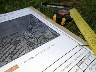 Акт межевания границ земельного участка с соседями: что это, а так же образец для свободном доступе для скачивания