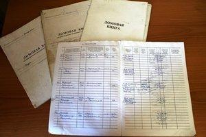 Выписка из домовой книги и МФЦ: как ее получить, где взять бумаги и сколько это занимает по времени?
