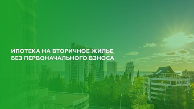 Взять кредит в ленинградской области