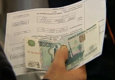 Как оплатить взнос за капремонт через интернет, а до этого, как узнать долг: действия для оплаты капитального ремонта через личный кабинет на официальном сайте фонда или через Сбербанк онлайн