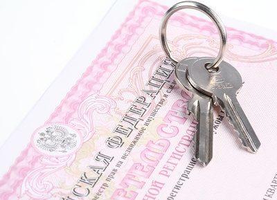 Какие документы нужны для регистрации иностранного гражданина в УФМС, а также порядок оформления прописки в России и как это сделать приезжим и местным лицам?