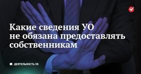 Все о ТЖС: что это такое и зачем нужно это товарищество, информация, как организовать его в РФ, а также обязательно или нет составляется реестр всех жильцов