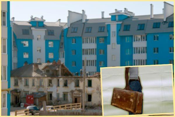 Выселение из квартиры прописанного человека не собственника, выселение из единственного жилого помещений с предоставлением другого и без него по суду, как затянуть рассмотрение иска