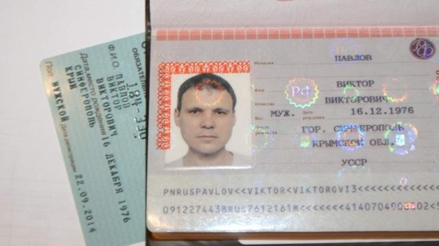Как получить сведения о регистрации человека через интернет, по паспортным данным и по фамилии? Можно ли и как именно узнать адрес прописки по ФИО?