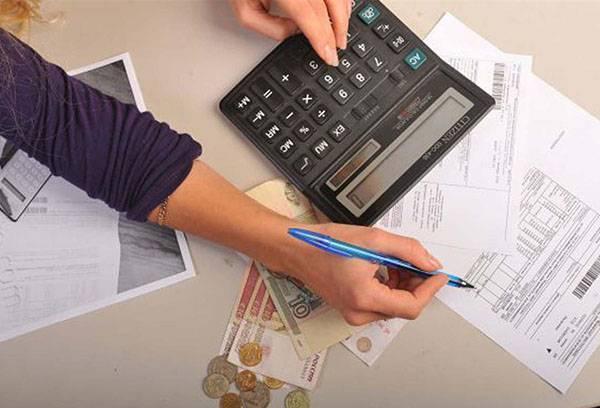 Кому положена компенсация расходов на уплату взносов за капитальный ремонт: список льготников и  как в него попасть?