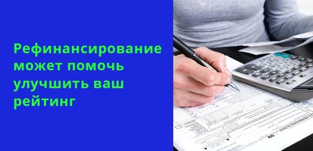 Ипотека ВТБ 24: справка по форме банка и получится ли взять займ, если уже есть кредиты?