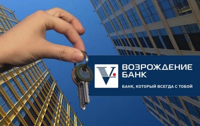 Со скольки лет можно взять ипотеку на квартиру в российских банках: с какого возраста дают, можно брать и оформить кредит на жилье?