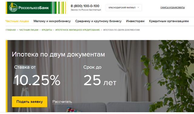 Взять кредит наличными быстро без справок и без отказа в москве 200000