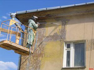 Оплата капитального ремонта многоквартирных домов: порядок внесения, как, где и куда оплатить, платежи и отчисления в фонд капремонта