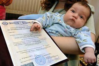 Ипотека при рождении третьего ребенка, а также второго малыша: списывается ли часть кредита в счет погашения и какие есть льготы?