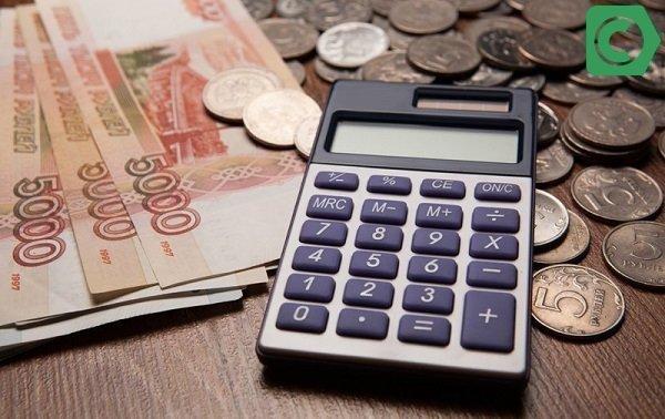 какая должна быть зарплата чтобы взять кредит 300000 в сбербанке экспресс деньги займ онлайн