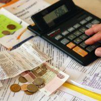 Расчет льготы по оплате коммунальных услуг ветеранам труда: кто им занимается, как начисляются скидки по ЖКХ, а также пример