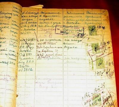Возможно ли и как восстановить домовую книгу, если она утеряна? Как вернуть столь важный документ на частный дом?