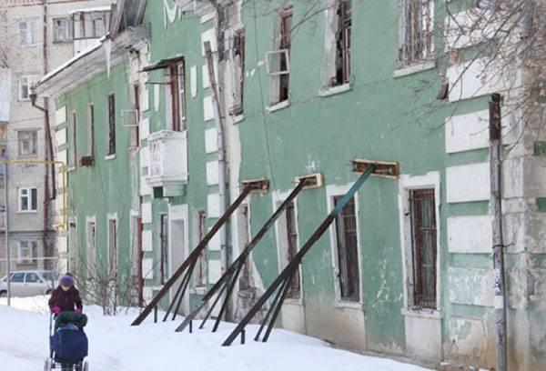 Льготы на капремонт в РФ: каким категориям граждан положены льготы на оплату по взносам на капитальный ремонт многоквартирных домов