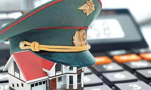 Что это такое - военная ипотека простыми словами, чем она отличается от обычной: заключение договора жилищного займа, этапы и суть военной ипотеки простым языком, НИС