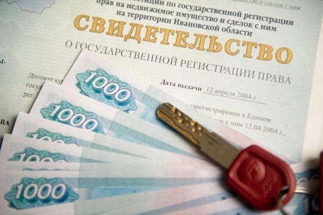 Когда заканчивается приватизация квартир в России и на сколько ее продлили?