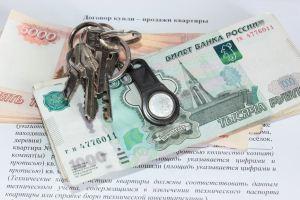 Если квартира в ипотеке можно ли ее продать или обменять на другую большую по размеру: процедура обмена имущества, находящегося в залоге