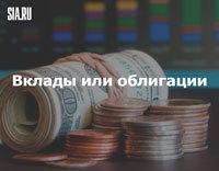 Рефинансирование кредитов в Сбербанке: можно ли сделать перекредитование ипотеки, взятой ранее в другом банке, а также условия программы и порядок оформления