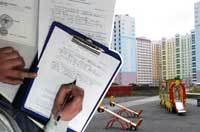 Оформление в собственность квартиры в новостройке при ипотеке: как зарегистрировать права, порядок оплаты, в том числе и на жилье, купленное по ДДУ