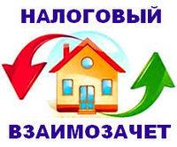 Нужно ли платить налог при продаже квартиры, купленной менее 3 лет назад и более